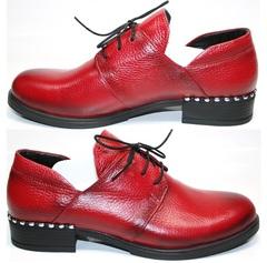 Туфлі Marani Magli 847-92