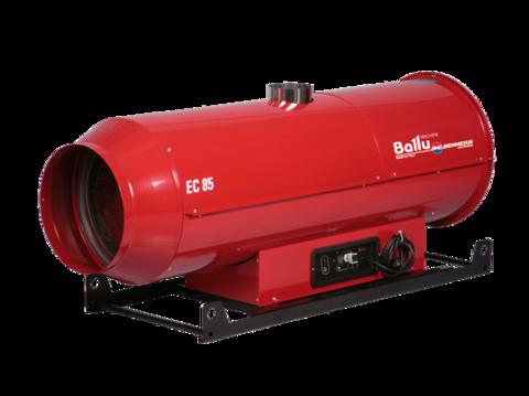 Теплогенератор подвесной дизельный Ballu-Biemmedue Arcotherm EC/S 55
