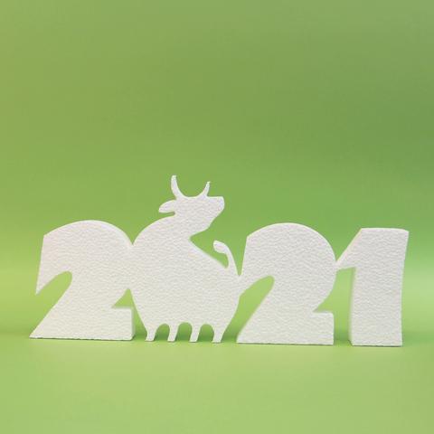 Символ года корова из пенопласта с цифрами 2021
