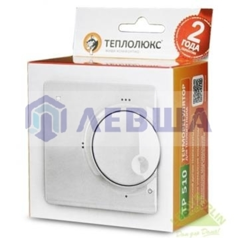Терморегулятор Теплолюкс ТР 510
