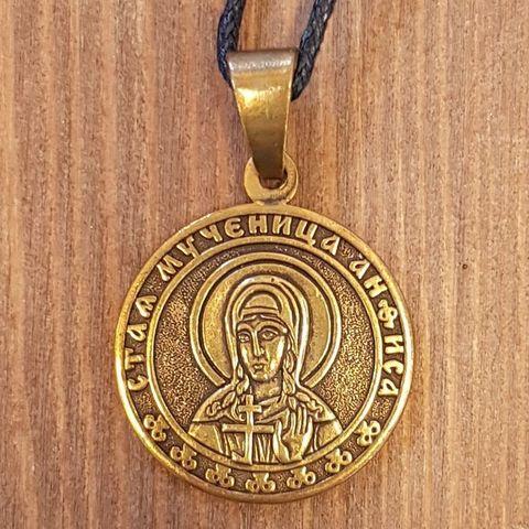 святая Анфиса именная нательная икона из бронзы кулон с молитвой