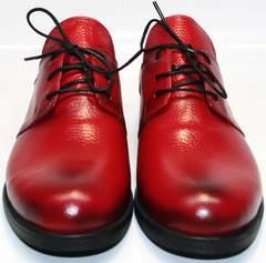 Кожаные туфли Marani Magli 847-92