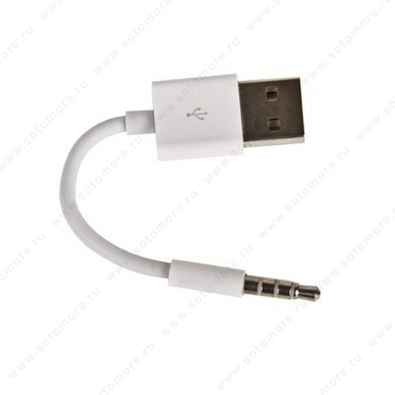 Кабель для iPod Shuffle to USB - 0.1 метра белый