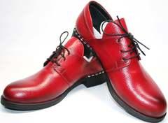 Женские кожаные туфли на низком каблуке Marani Magli 847-92.