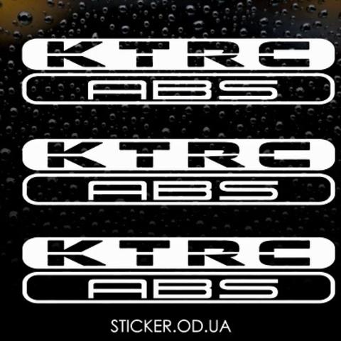 Набор наклеек KTRC ABS, 3 шт.