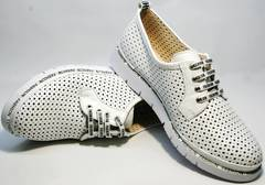 Классические дерби женские туфли с перфорацией GUERO G177-63 White.