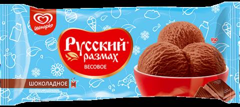 """Мороженое """"Русский размах"""" шоколадное 450г мягкая упаковка"""