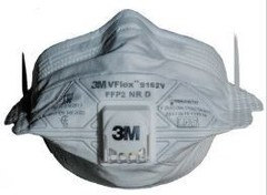 Противоаэрозольная Фильтрующая Полумаска 3M™ 9162V класс защиты FFP2 NR D, с клапаном выдоха, размер стандартный