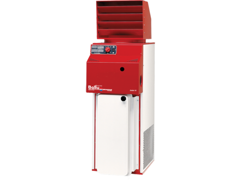 Теплогенератор стационарный дизельный - Ballu-Biemmedue Arcotherm CONFORT 1G oil