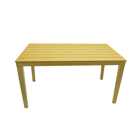 Пластиковый прямоугольный стол