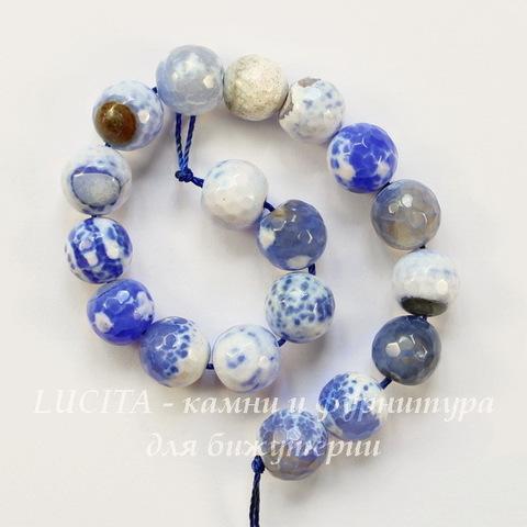 Бусина Агат Огненный (тониров), шарик с огранкой, цвет - васильковый, 10 мм, нить