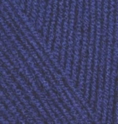 Купить Пряжа Alize Cashmira Код цвета 058 | Интернет-магазин пряжи «Пряха»