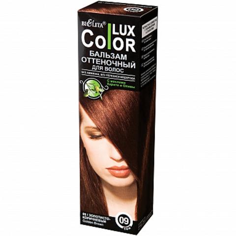 Белита Color Lux Оттеночный бальзам для волос тон 09 100мл