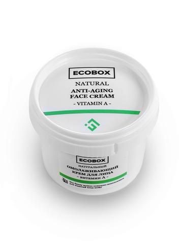 Натуральный омолаживающий крем для лица Витамин А ECOBOX