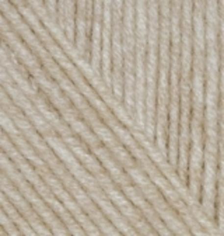 Купить Пряжа Alize Cashmira Код цвета 152 | Интернет-магазин пряжи «Пряха»