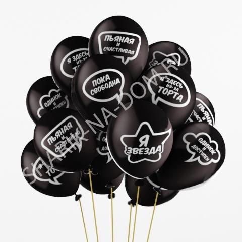Воздушные шары под потолок Воздушные шары Селфи Шары_Селфи.png