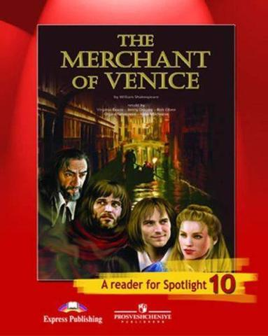 Spotlight 10 кл. Reader. The merchant of Venice. Книга для чтения. Венецианский купец