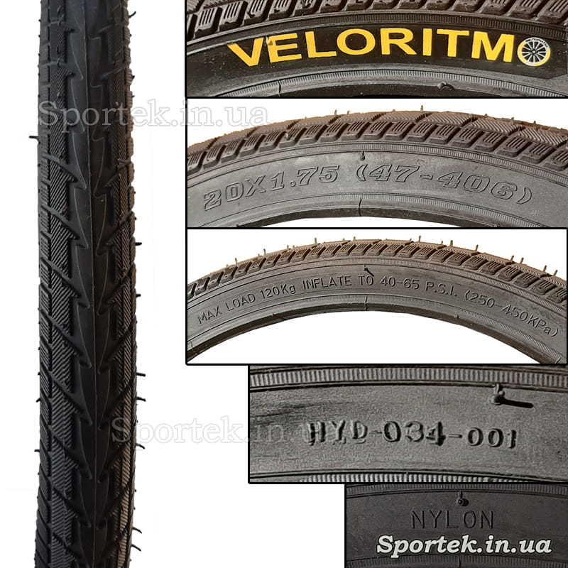 Написи на велосипедної покришці 20 х 1,75