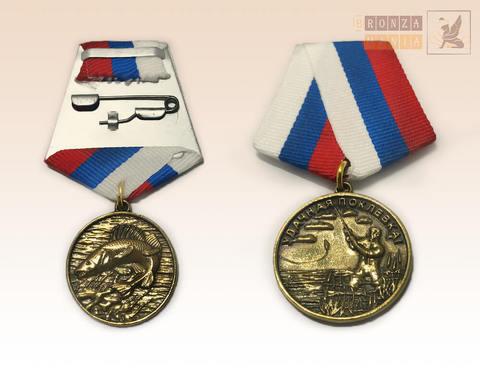 медаль Судак - Удачная поклевка
