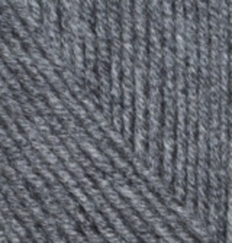 Купить Пряжа Alize Cashmira Код цвета 182 | Интернет-магазин пряжи «Пряха»