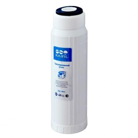 Фильтр угольный GAC-10-RC (засыпной уголь), (Райфил)