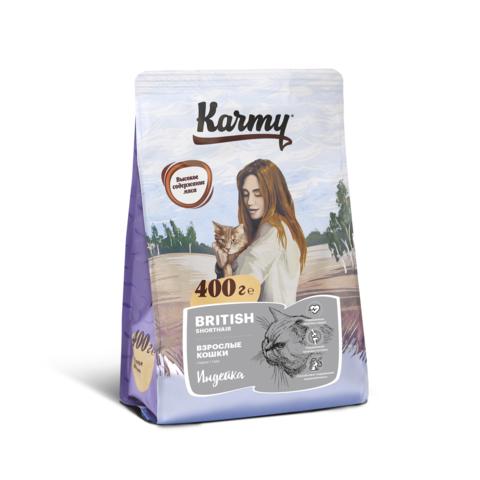 Karmy British Shorthair Индейка, 0,4кг.