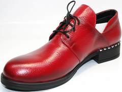 Туфли кожаные женские Marani Magli 847-92.