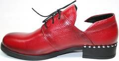 Осенние туфли женские Marani Magli 847-92.