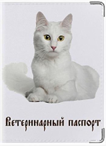 """Обложка для ветеринарного паспорта кошки """"К4"""""""