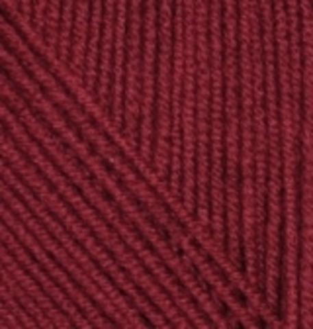 Купить Пряжа Alize Cashmira Код цвета 057 | Интернет-магазин пряжи «Пряха»
