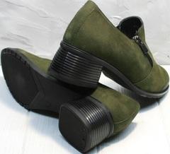 Красивые туфли женские комфорт на каблуке 5 см демисезонные Miss Rozella 503-08 Khaki.