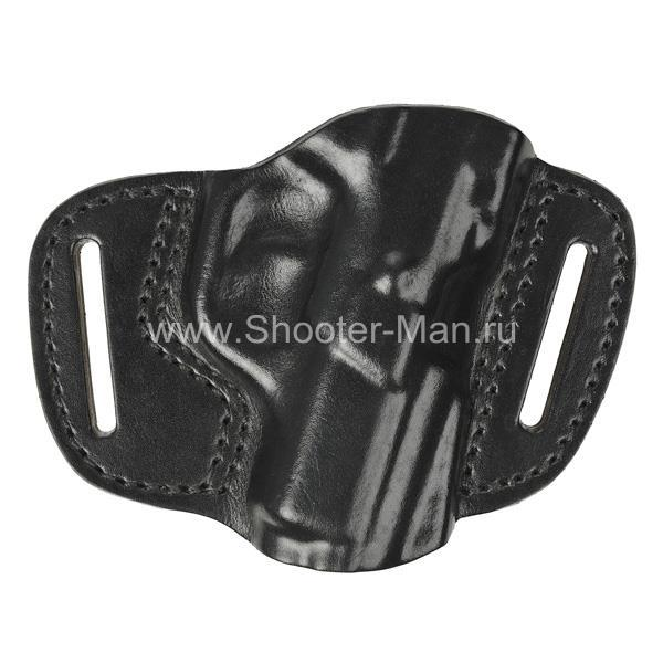 Кожаная кобура на пояс для пистолета Tanfoglio INNA ( модель № 1 ) Стич Профи