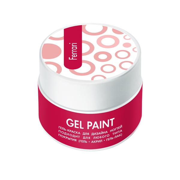 Runail гель-краска Гель-краска RuNail Farrari 7,5 гр gel-kraska-runail-farrari-7-5g.jpg