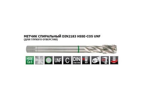 Метчик машинный спиральный Ruko DIN2183 HSSE-Co5 UNF 5/8