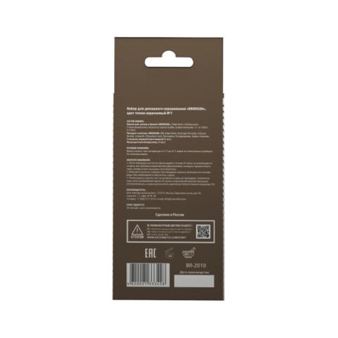 Набор для домашнего окрашивания BRONSUN (№7 темно-коричневый)