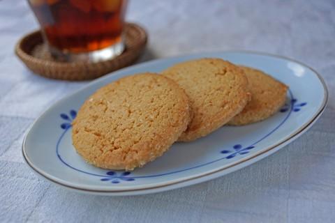 https://static-ru.insales.ru/images/products/1/4466/18747762/miso_cookies.jpg