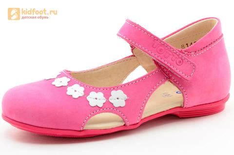 Туфли Тотто из натуральной кожи на липучке для девочек, цвет Розовый, 10208A. Изображение 1 из 16.