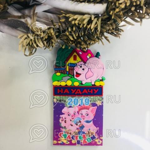 Магнит-Календарик Поросёнок и Домик