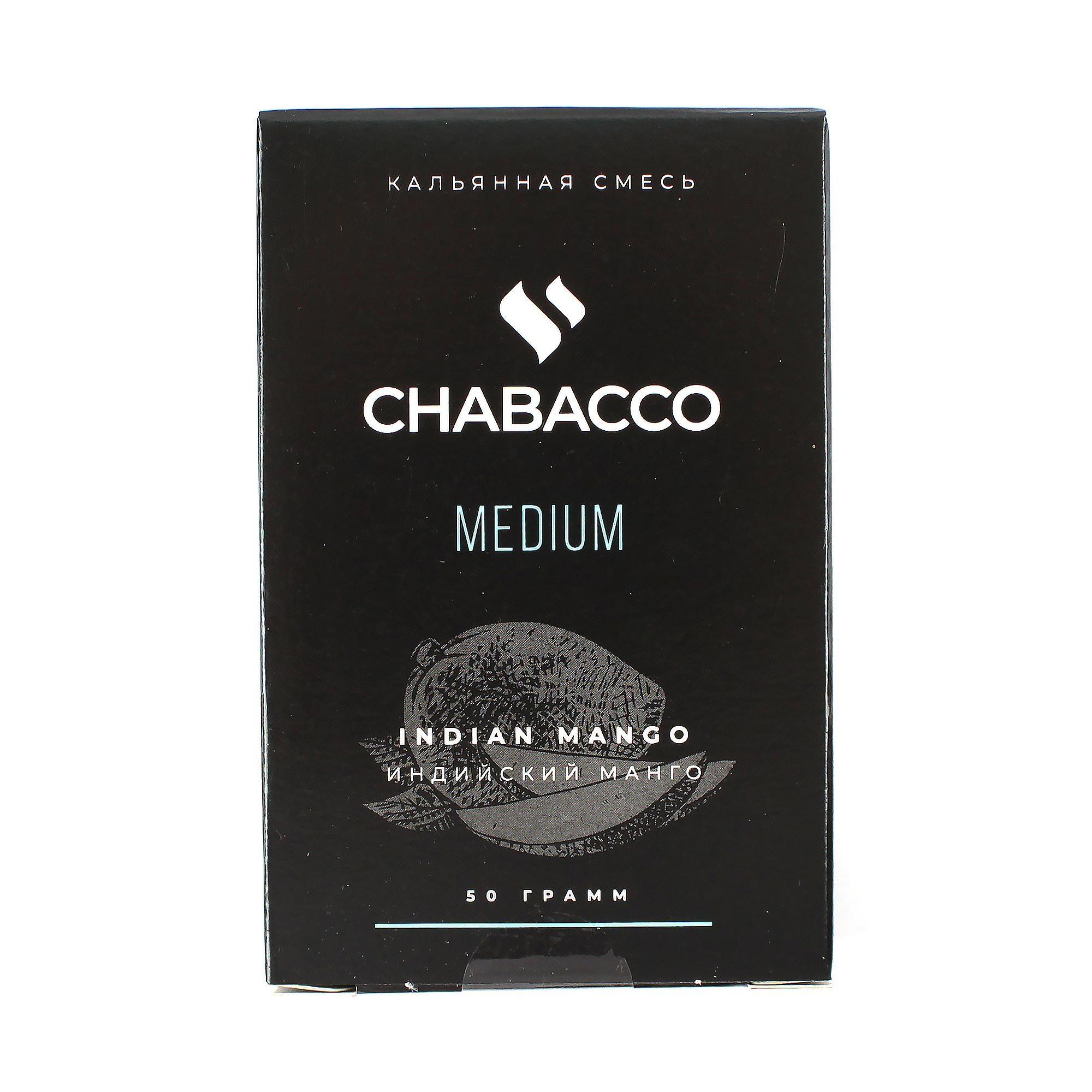 Кальянная смесь Chabacco Medium 50 гр Indian Mango