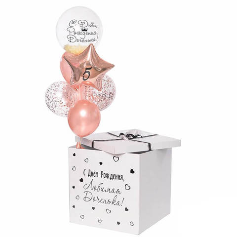 коробка с шарами, коробка сюрприз, коробка с шарами для девочки