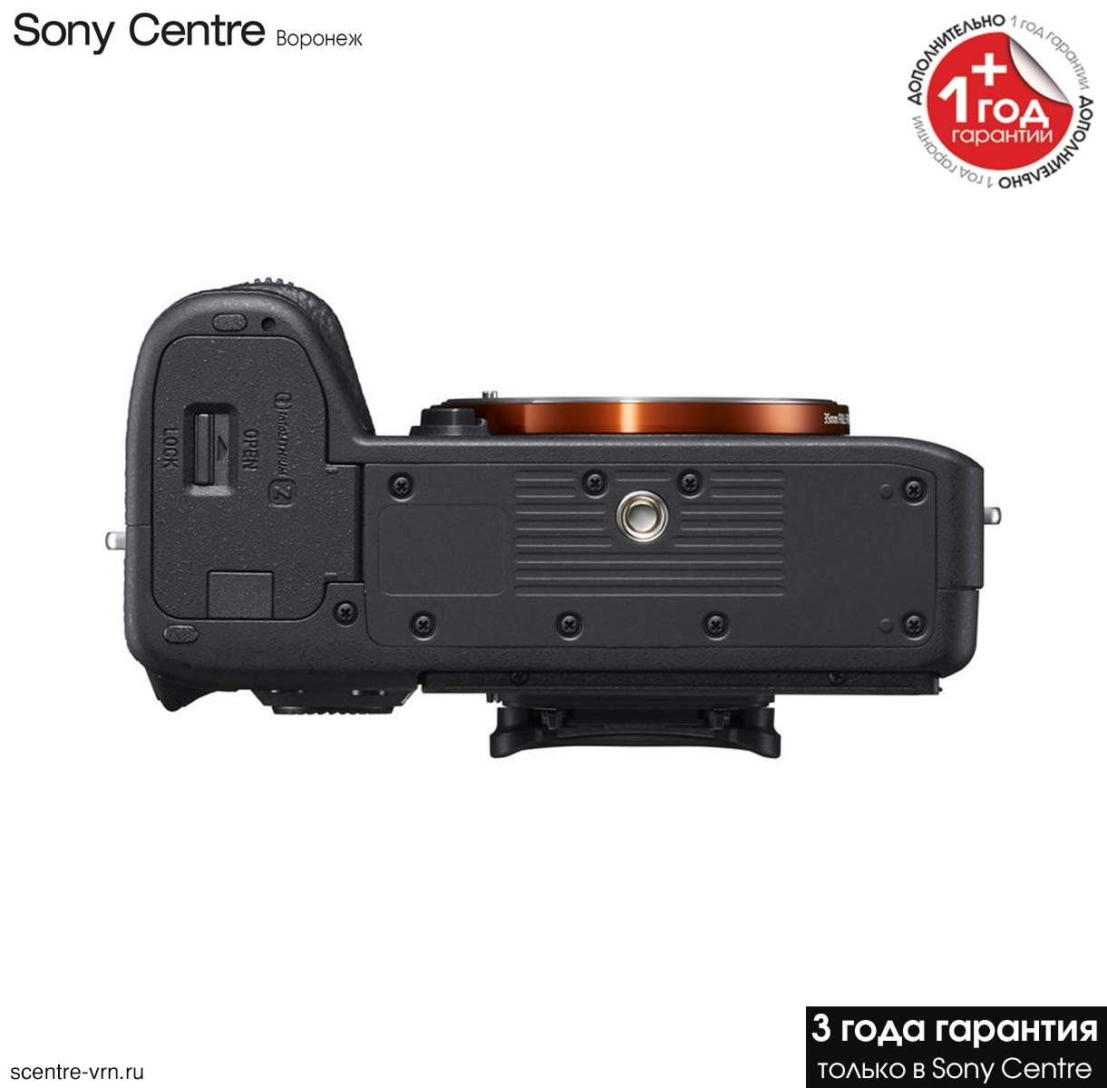 Фотоаппарат Sony Alpha ILCE-7R3 Body