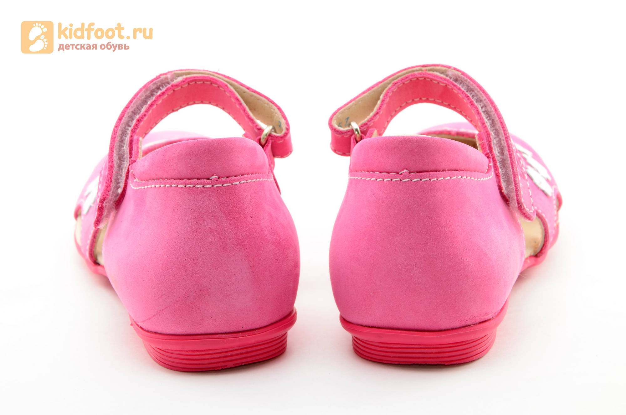 Туфли Тотто из натуральной кожи на липучке для девочек, цвет Розовый, 10208A
