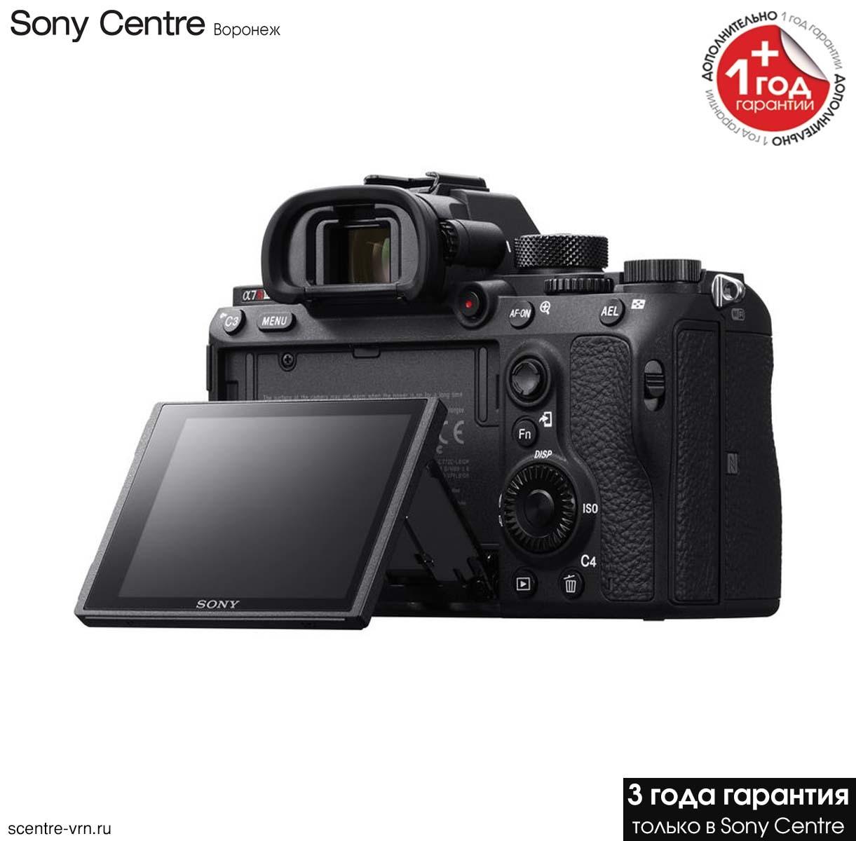 Фотоаппарат Sony Alpha 7R3 Body