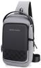 Однолямочный рюкзак  ARCTIC HUNTER XB00105 Серый USB