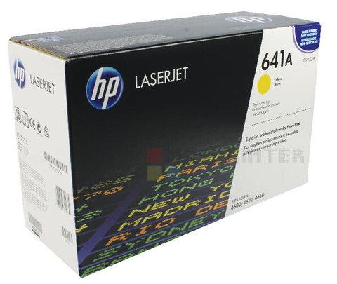 HP C9722A