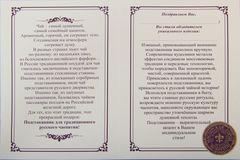 Подстаканник Москва с позолотой