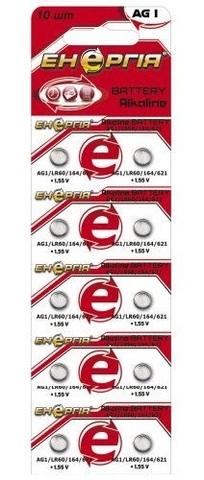 Батарейки Энергия AG 1, 164, LR620, R60