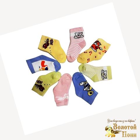 Носочки махровые малышам (0-9) 191005-РК-3074