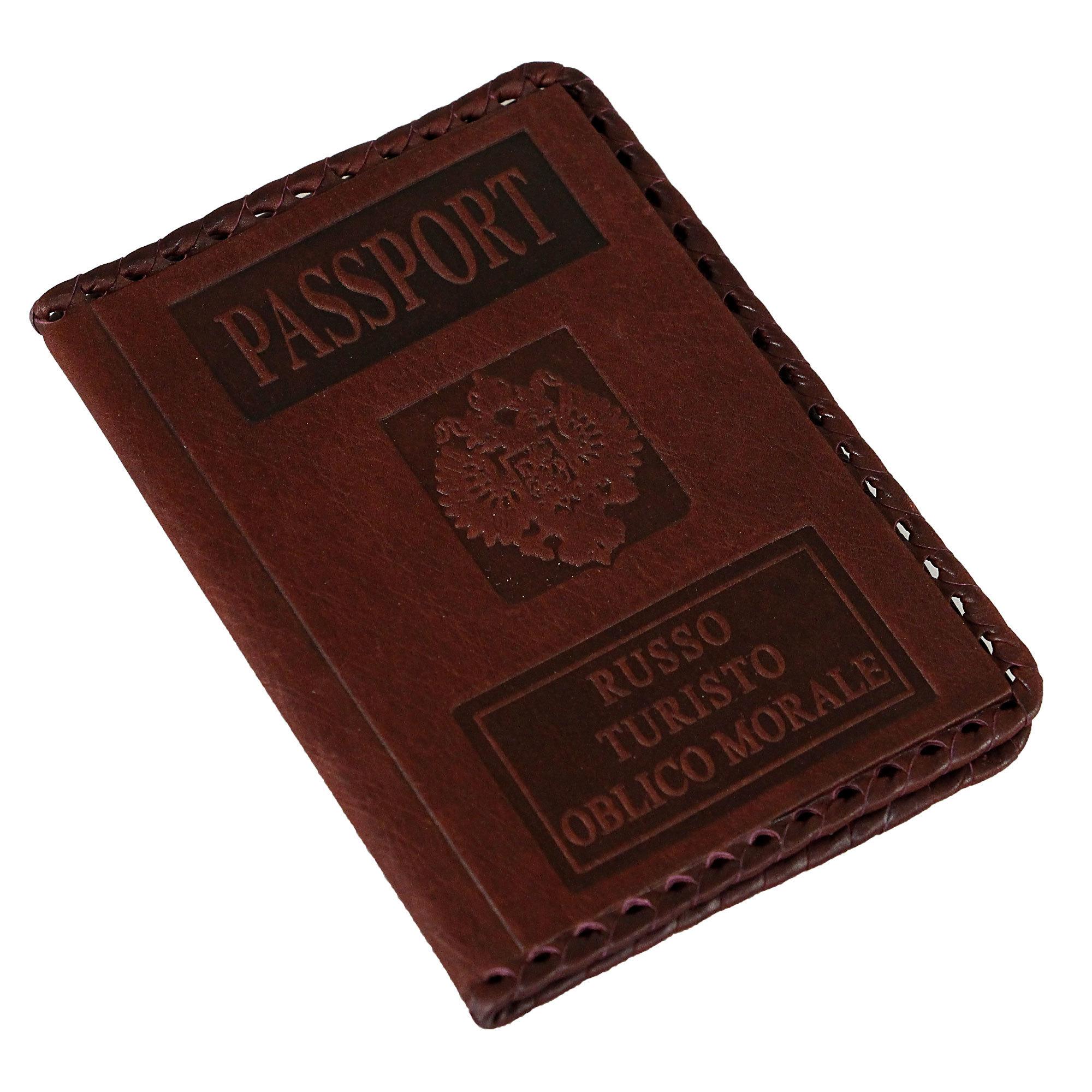 Обложка для паспорта «Руссо туристо»