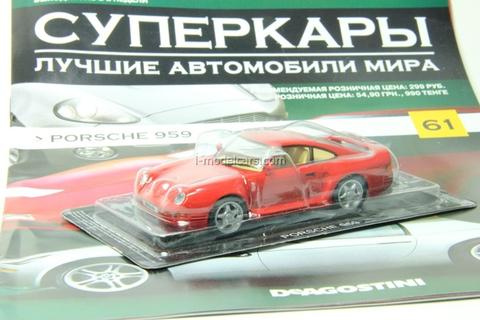 Porsche 959 1:43 DeAgostini Supercars #61